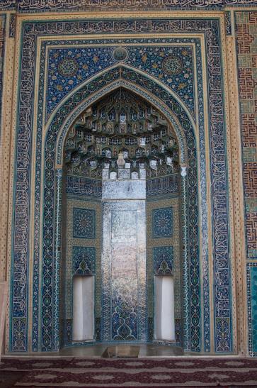Jamee Moschee