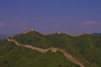 Mauer bei Gubeiku
