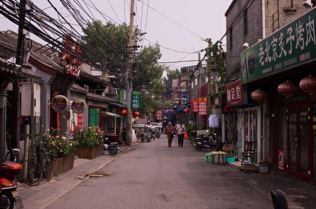 Die Straße meines Hostels