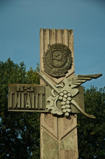 Moldawien (32)