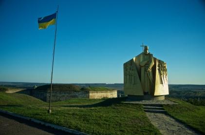 Ukraine (33)